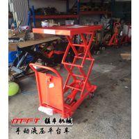 工厂用手动平台车 质量好的移动小平台 常平液压升降模具车
