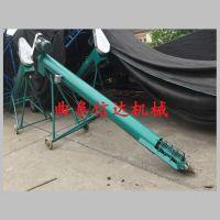 小管径螺旋输送机 信达厂家专业打造不锈钢螺旋输送机
