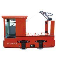 供应3吨电机车250v生产商