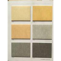 供应艾贝尔PVC地板厂家直销 凯斯特塑胶地板 艾贝尔凯斯特PVC塑胶地板 凯斯特地板