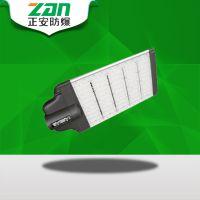 正安防爆ZAD264 高效节能LED道路灯/LED矿灯