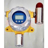 二氧化氯泄漏报警器固定式CLO2报警器