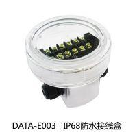 塑料接线盒、塑料防水接线盒