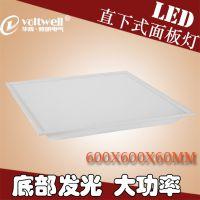 广东LED面板灯生产厂家哪家好?华辉照明直发光led面板灯600x600办公照明