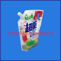 吸嘴袋厂家 洗手液吸嘴自立袋定制 凹印材质 复合材质 液体包装袋