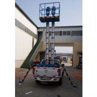 车载升降机 汽车升降机 液压升降机 升降平台
