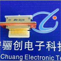 矩形连接器J14A-15ZKB1L西安骊创航插件/15针插头插座供应
