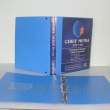 PP质文件夹 资料夹销孔夹 卡通塑料活页夹A5 B6可定制