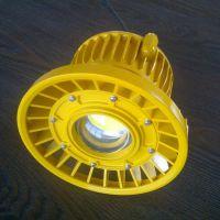 供应亚熙照明 LED免维护防爆灯 优质防爆工矿灯