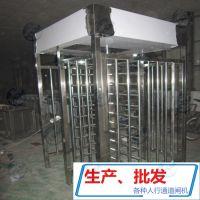 深圳鸿顺盟生产批发HSM-ZZ使用在小区出口出口单向出十字全高闸