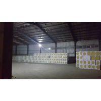 益阳市 岩棉复合板厂家 复合板招标 网站