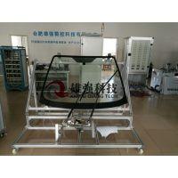 合肥雄强 GB 15085-2013 汽车风窗玻璃刮水器和洗涤器性能要求和试验方法