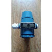 电容式液位计物位计 UYB系列电容式液位变送器