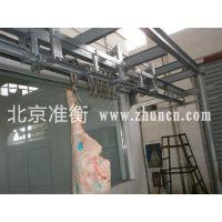 计重电子秤-供应单轨电子吊秤适用于屠宰厂等