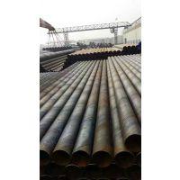 天津 双面埋弧焊螺旋管 材质Q235B 您的省钱专家18502270634