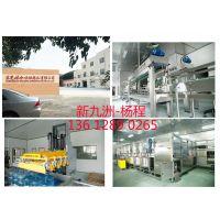 纯净水处理设备|纯净水处理生产线|反渗透水处理设备