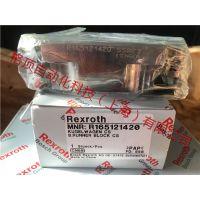 德国原装Rexroth现货力士乐滑块R165322320优惠