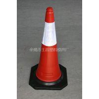 供应塑料路锥 PE路锥 圆形反光锥,反光锥