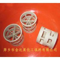 供应PPH鲍尔环 塑料PPH鲍尔环填料 耐高温蠕变用 规格齐全