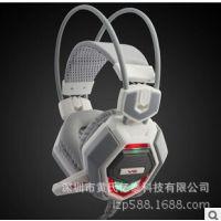 正品 西伯利亚V6 电脑头戴式有线usb发光游戏电竞网吧耳机 耳麦