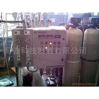 供应纯净水设备、耗材;臭氧发生器、紫外线杀菌器