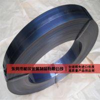 供应ASTM6150弹簧钢带 进口ASTM6150弹簧钢板