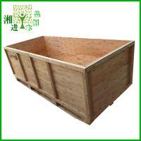 厂家直供 高质量湘进木制出口熏蒸木箱