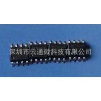 ATS1636 SOP-8 内置三极管充电驱动IC