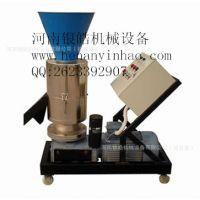秸秆压块机生物质燃料成型机木屑颗粒机压块机