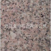 樱花红石材丨樱花红花岗岩光面丨樱花红G364花岗岩