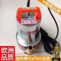 万民直流潜水电泵 劳伦斯光伏水泵 12伏加压泵 销售新