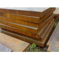 30号钢板规格