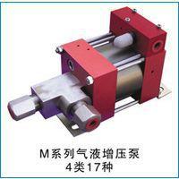 M系列微型气液增压泵(Mini型) 可增压水,油,化学试剂等