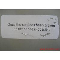 供应易碎标签|苏州天势易碎label为您有效避免各种损失和纠纷!