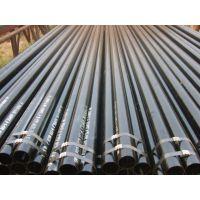 厂家大量现货供应13CrMo44合金管
