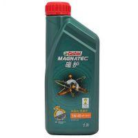 正品嘉实多Castrol磁护 合成汽车机油润滑油 5W-40 1升装 SN级