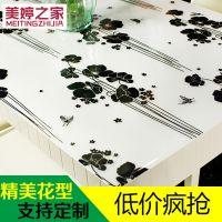 PVC 防水防烫免洗防老化透明软质玻璃水晶板餐桌垫桌布台布茶几垫