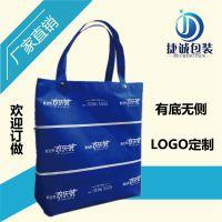 厂家生产无纺布袋定做 手提袋订做 环保袋 广告袋 购物袋定制批发