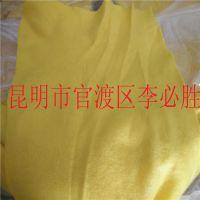 2015年跑江湖地摊展销会新产品黄金抹布厂家直销