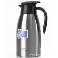 厂家直销真空不锈钢内胆保温壶 保温瓶 咖啡壶高档暖瓶 定制批发