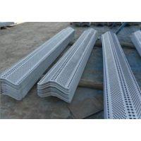 优质防风抑尘网 环保防风抑尘网 煤场防风抑尘网