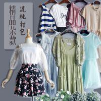 外贸原单夏装 连衣裙打包混批 日韩精品女装批发 批发杂款服装
