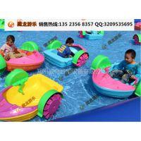 水上双人手摇船怎么卖 儿童戏水玩具碰碰船 儿童手摇船水上游艺设施