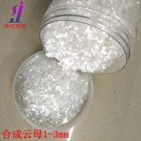 嘉硕建材厂家直产直销优质合成云母,13-mm合成云母人工合成云母粉。