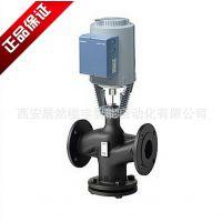 河南郑州区域供热用西门子电动温控阀VVF43.125 西门子电动二通调节阀VVF43.125及型号