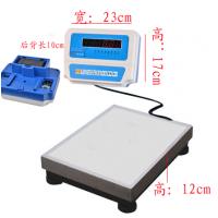 FWN-V10山东100公斤显示器与秤体分开电子秤