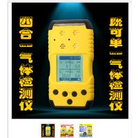 PLT-KS-EX扩散式可燃气体检测仪深圳高精度EX检测仪