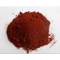 廊坊氧化铁厂家供应水泥用氧化铁红130,沥青用氧化铁130