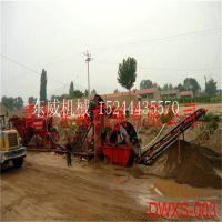 供应河南洛阳DW筛沙水洗一体机厂家直销