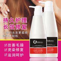 柏乐丝批发美容美发用品 长效护理发膜 修复受损发质补水神器